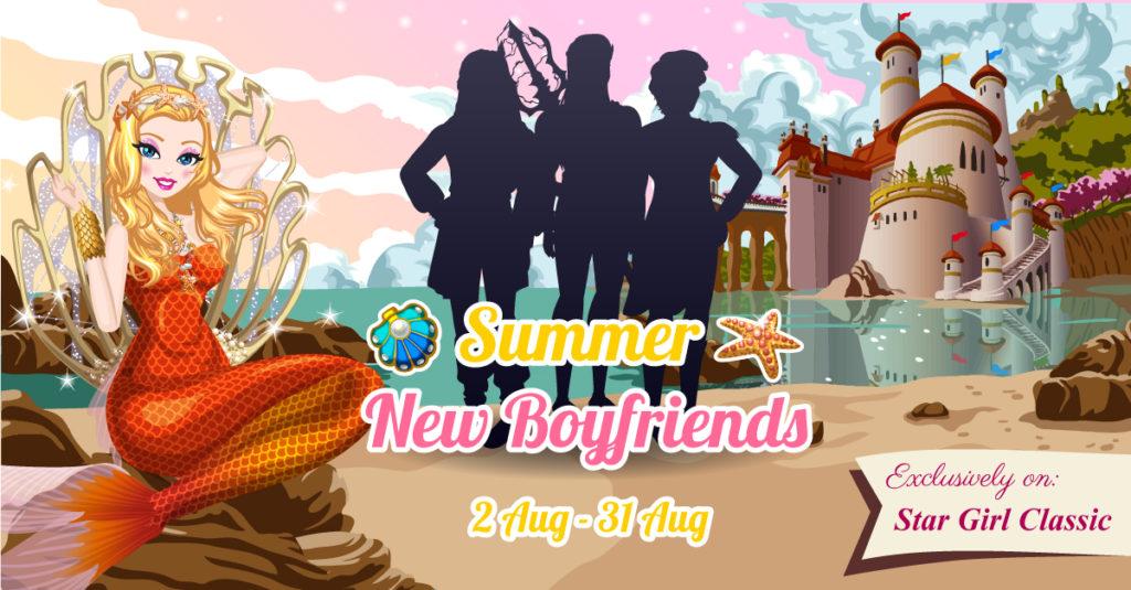 banner_summer_bf_2016