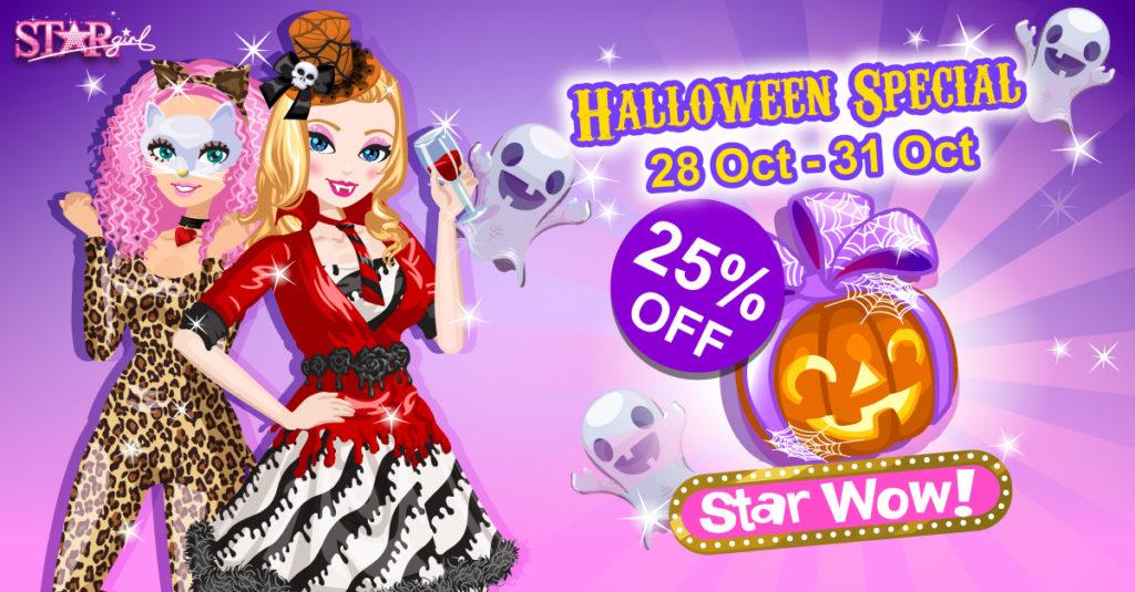 banner_halloween_starwow_discount